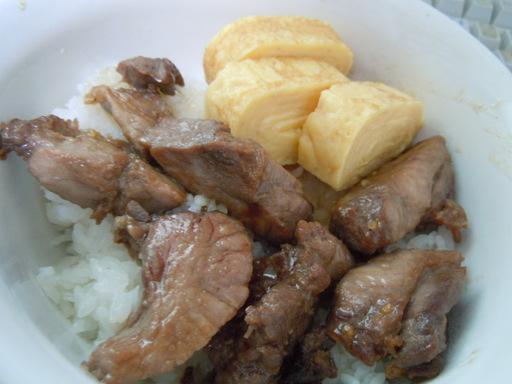 マグロほほ肉ステーキ丼